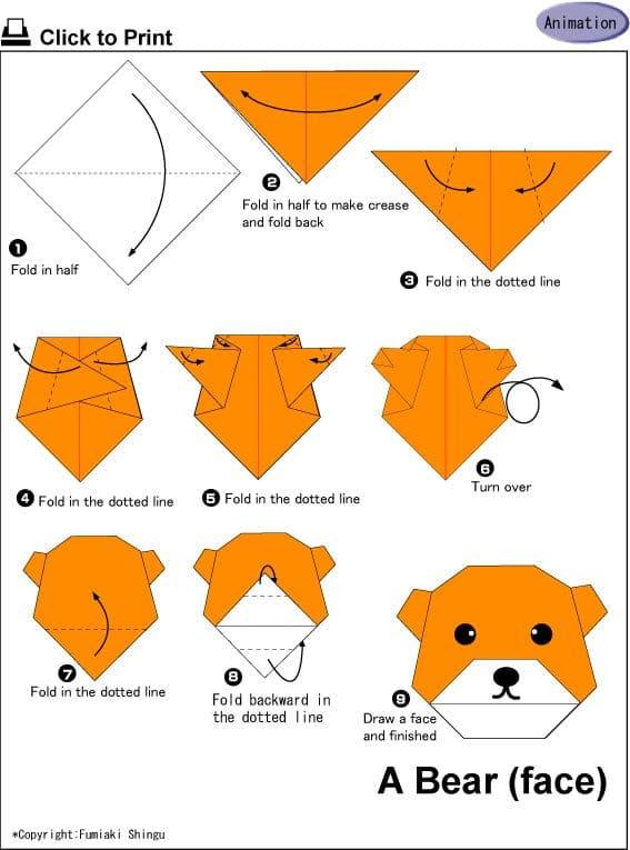 Схемы оригами из бумаги своими руками