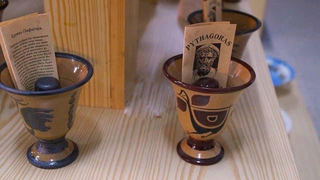 Pisagor'un Adalet Kupası